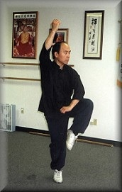 Photo of Master Wong demonstrating Baji