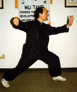 photo of Master Wong in Tai Chi stance